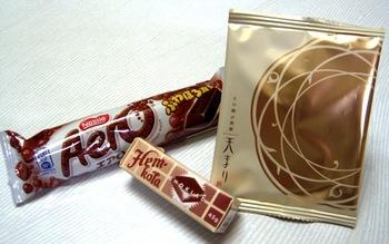 100109お菓子.JPG