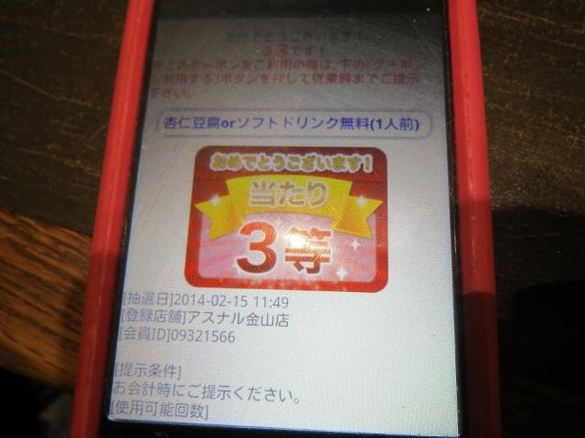 IMG_3605 (640x480).jpg